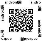 Android携帯:Xperia、Galaxyなどの機種の方